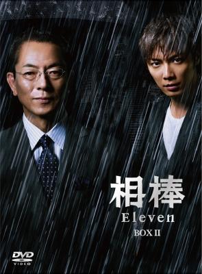 相棒 season 11 DVD-BOX II
