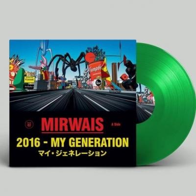 2016 My Generation【2020 RECORD STORE DAY 限定盤】(12インチシングルレコード)