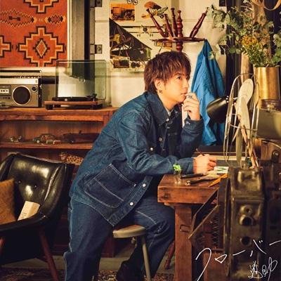 クローバー【初回生産限定盤B】(+DVD)