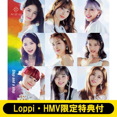 《Loppi・HMV限定特典付き》 Step and a step 【初回生産限定盤B】(CD+ブックレット)