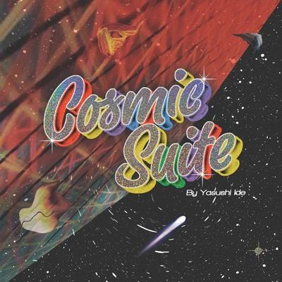 COSMIC SUITE (アナログレコード)