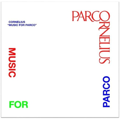 MUSIC FOR PARCO (45回転/ホワイト・ヴァイナル仕様/アナログレコード)