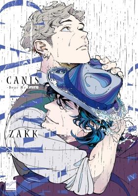 CANIS-Dear Mr.Rain--バンブーコミックス / 麗人セレクション