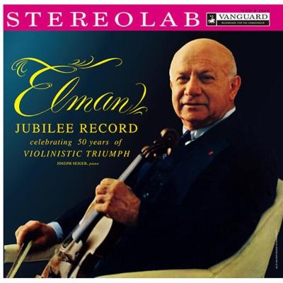 『ジュビリー・レコード』 ミッシャ・エルマン (アナログレコード)