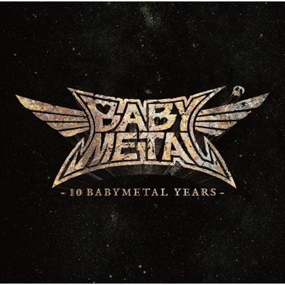 10 BABYMETAL YEARS 【初回限定盤A】(+Blu-ray)