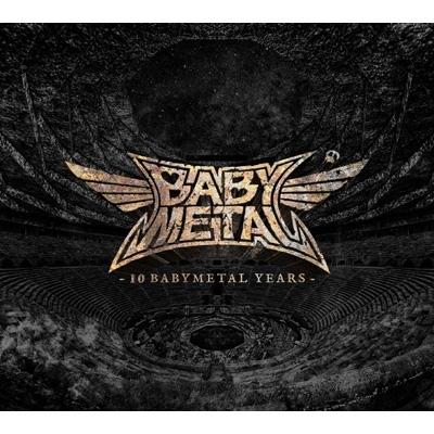 10 BABYMETAL YEARS【初回限定盤C】(+Blu-ray+ポスター)