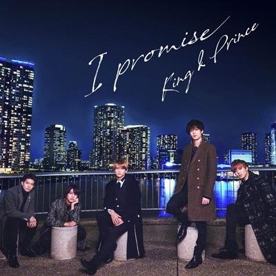 I promise 【初回限定盤A】(+DVD)