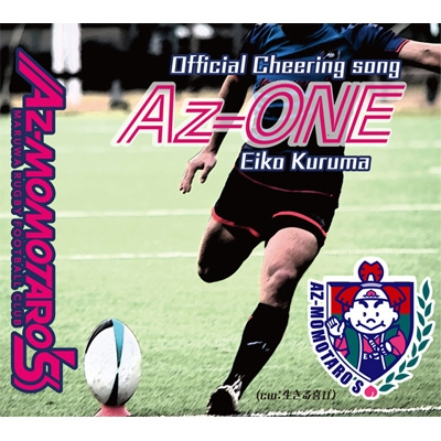 Az-MOMOTARO'S Official Cheering Song Az-ONE