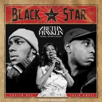 Black Star & Gucci Mane (7インチシングルレコード)