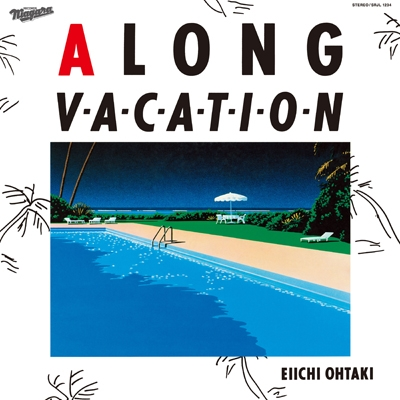 A LONG VACATION 40th Anniversary Edition 【完全生産限定盤】(2021年版最新カッティング/重量盤レコード)