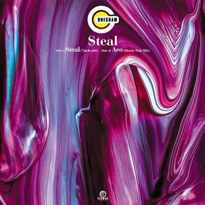 Steal (7インチシングルレコード)