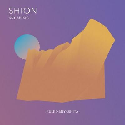Shion Sky Music (アナログレコード)