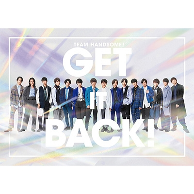 SUPER HANDSOME COLLECTION「GET IT BACK!」 (CD+DVD)