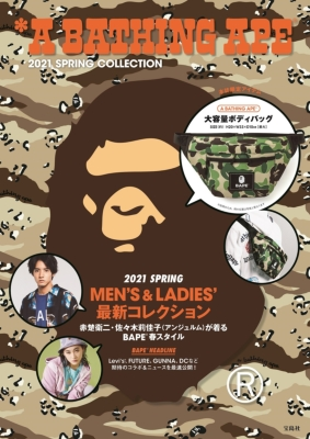 A BATHING APE(R)2021 SPRING COLLECTION
