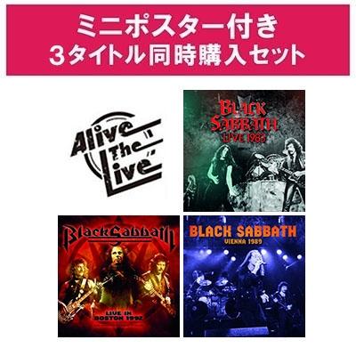 ブラック・サバス 12/4発売Alive The Live シリーズ 【ポスター特典付き3タイトル同時購入セット】(5CD)