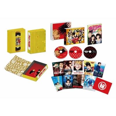 今日から俺は!!劇場版 Blu-ray豪華版(3枚組)