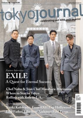 TOKYO JOURNAL : EXILE #280 2020