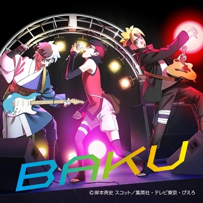 BAKU 【完全生産限定盤】(12インチアナログレコード)
