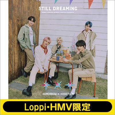 【Loppi・HMV限定盤】 STILL DREAMING (CD+フォトカード+ポストカード)
