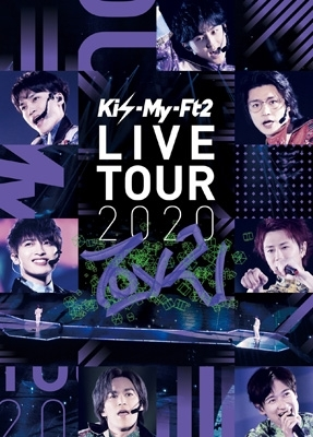 Kis-My-Ft2 LIVE TOUR 2020 To-y2 (DVD+2CD)