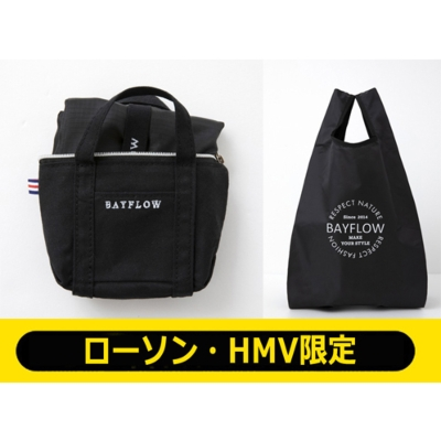 BAYFLOW ECO BAG SET BOOK BLACK
