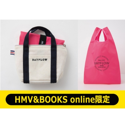 BAYFLOW ECO BAG SET BOOK LIMITED COLOR