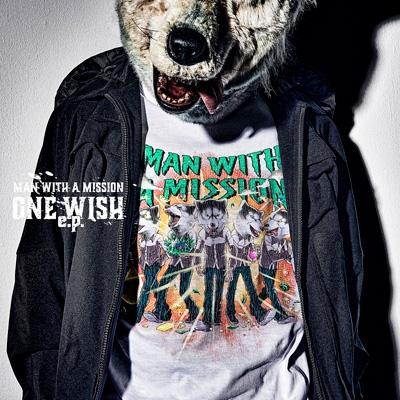 ONE WISH e.p.【初回生産限定盤】(+DVD)