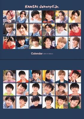 関西ジャニーズJr.カレンダー 2021.4→2022.3