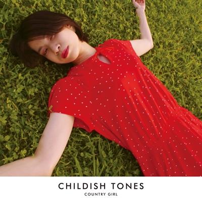 Country Girl 【500枚限定】(7インチシングルレコード)