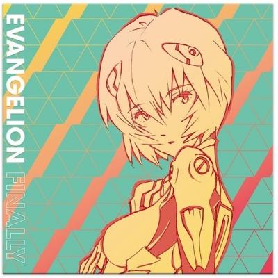 Evangelion Finally (ブルー・レインボー・スプラッター仕様/2枚組アナログレコード)