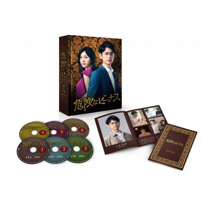 危険なビーナス DVD-BOX