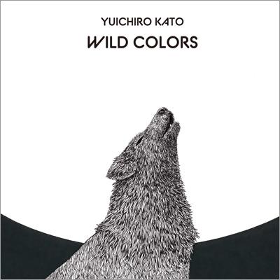 Wild Colors