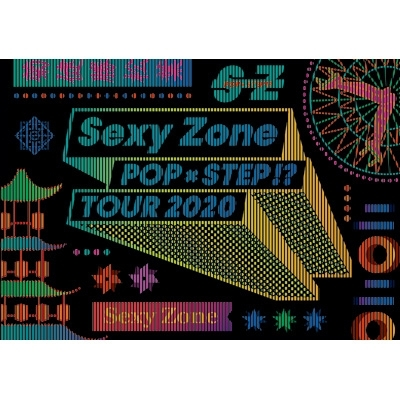 Sexy Zone POP×STEP!? TOUR 2020【初回限定盤】+α
