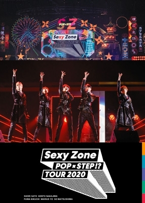 Sexy Zone POP×STEP!? TOUR 2020(Blu-ray)
