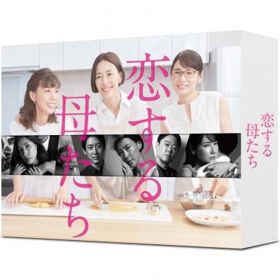 恋する母たち -ディレクターズカット版-Blu-ray BOX