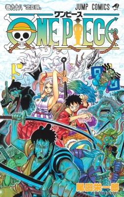 ONE PIECE 98 ジャンプコミックス