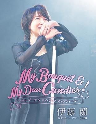 伊藤蘭 コンサート・ツアー2020〜My Bouquet & My Dear Candies!〜(Blu-ray)