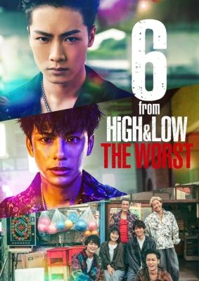 6 from HiGH&LOW THE WORST【Blu-ray Disc2枚組】