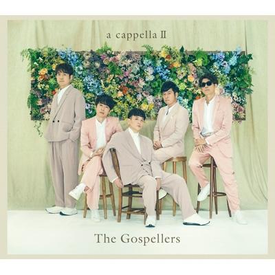 アカペラ2 【初回生産限定盤】(2CD+DVD)