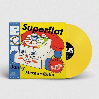 Junky Memorabilia (カラーヴァイナル仕様/アナログレコード)