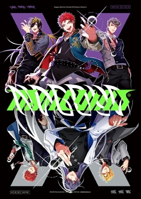 ヒプノシスマイク -Division Rap Battle-2nd D.R.B『Bad Ass Temple VS 麻天狼』
