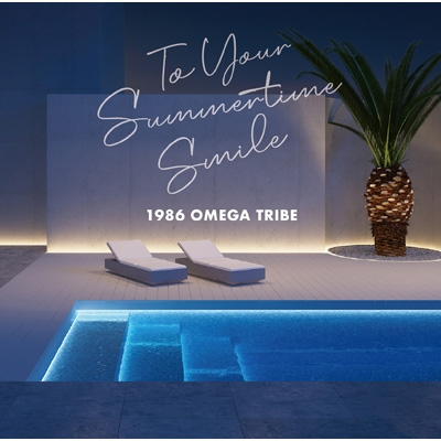 """1986 OMEGA TRIBE 35th Anniversary Album """"To Your Summertime Smile"""""""