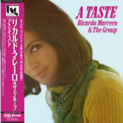 A Taste (アナログレコード)