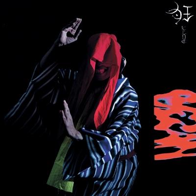 狂(KLUE)(クリアレッド・ヴァイナル仕様/アナログレコード)