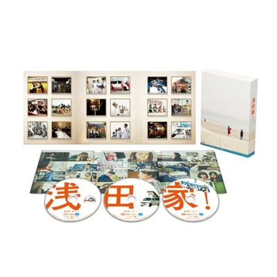浅田家!Blu-ray 豪華版3枚組(本編Blu-ray1枚+特典DVD2枚)