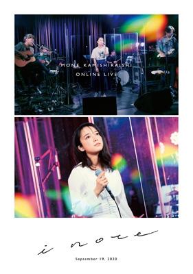 MONE KAMISHIRAISHI ONLINE LIVE 2020 「i note」 (Blu-ray)
