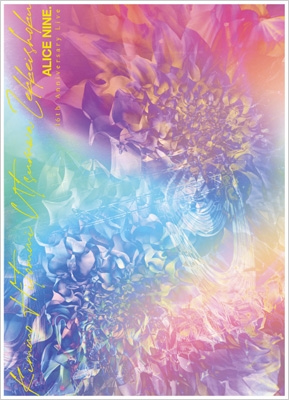 16th Anniversary Live『君ノ瞳ニ映ルハ絶景色』(Blu-ray+CD)