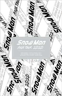 Snow Man ASIA TOUR 2D.2D.【初回盤】(3Blu-ray)