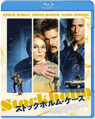 ストックホルム・ケース【Blu-ray】