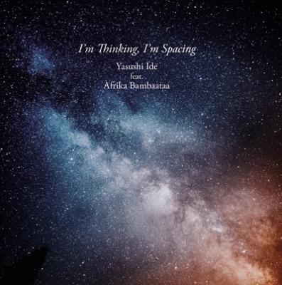 I'm Thinking, I'm Spacing (7インチシングルレコード)